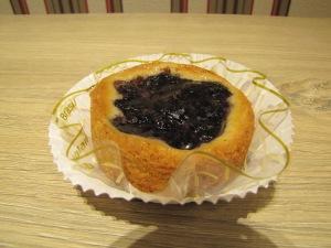 Tortinha de blueberry é novidade deste ano na Expoflora