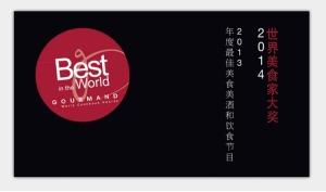best_cookbook
